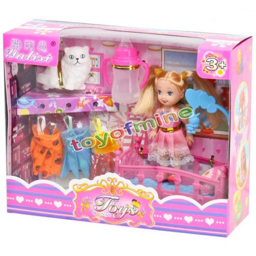 Princess On Bed Change Clothes Doll Toy Set For Girls Child