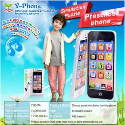 Cell Phone Screen Smart Touch Simulator Educational Learning Kid Baby Toy Funny